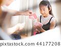 父母和小孩 親子 爸爸 44177208