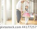 父親和女兒玩 44177257