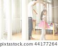 父親和女兒玩 44177264