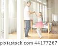 父親和女兒玩 44177267