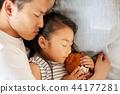 父母和小孩 親子 爸爸 44177281