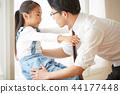 父親和女兒的生活方式 44177448