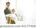 女兒和父親穿著一件衣服 44177468