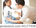 父親和女兒的生活方式 44177498