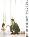 女兒和父親穿著一件衣服 44177501