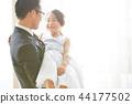 女兒和父親穿著一件衣服 44177502