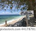 beach resort, keep out, no admittance 44178781