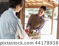 시골 생활, 여성, 여자 44178938