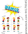 A set of teenage dance 44179345