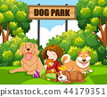 A girl with pet at the park 44179351