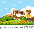 A boy walking dog 44179365