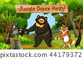 Jungle dance park scene 44179372