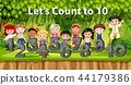 Multicultural children number in jungle background 44179386