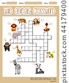 Wild animals crossword concept 44179400