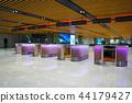 막탄 세부 국제 공항 44179427