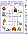Wild animals crossword template 44179485