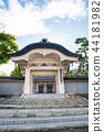 東本願寺函館Beiin Shomon(北海道函館市元町)※2017年10月拍攝 44181982