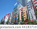 東京 秋葉原電気街 44183710