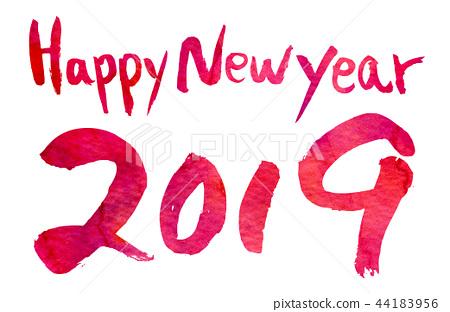 붓글씨 연하 새해 복 많이 받으세요 44183956