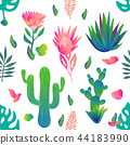 Garden with lotuses and cacti. 44183990