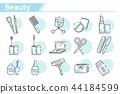 Beauty Make up Icon 44184599