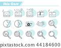 Skin Care Icon 44184600