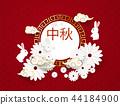 Happy Mid Autumn Festival 44184900