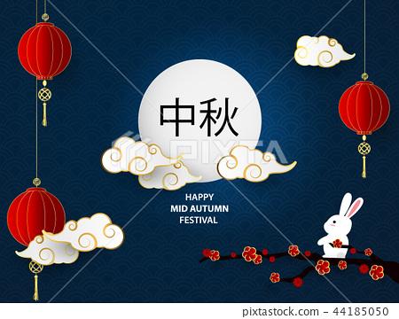 Happy Mid Autumn Festival 44185050
