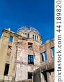 Hiroshima A-Bomb Dome 44189820