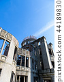 atomic bomb dome, world heritage, world's cultural heritage 44189830