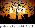 Happy Halloween banner illustration with cemetery and crow on orange night sky background. Vector 44190092
