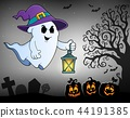 ghost hat lantern 44191385