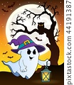 ghost hat lantern 44191387