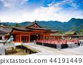 Landscape of Miyajima, Hiroshima Prefecture 44191449