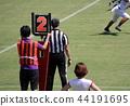 美式足球裁判 44191695