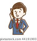 businessman, businessperson, vector 44191903