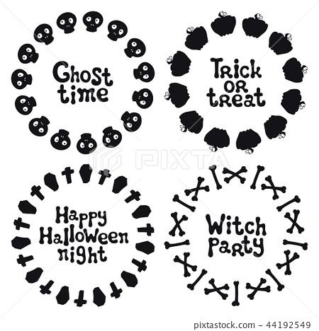 Halloween frames. Handdrawn lettering phrase. Design element for Halloween. Vector handwritten 44192549