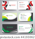 Set of Modern business card creative geometric  44193062