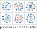 Vector six round banner winter and sport activity 44194260