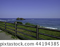 美麗的海濱風光·Hakurei海岸 44194385