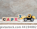 Toy forklift hold letter block x to word capex 44194882