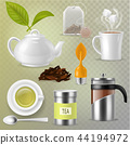 Tea vector drink herbal beverage with dry leaves in tea-cup and teapot or french presson teatime 44194972