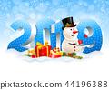 Happy New Year 2019 44196388