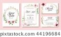 ดอกไม้,งานแต่งงาน,กุหลาบ 44196684
