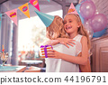 Emotional girl feeling thankful and hugging her mother 44196791