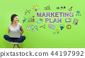 marketing, plan, market 44197992