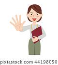 商業 商務 事業女性 44198050