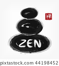 Zen stone stack . Sumi e style . 44198452