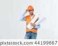 건축가, 기술자, 기사 44199667