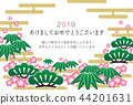 """2019 New Year's card """"Graphical Matsutake plum"""" Akeome with Japanese-language supplement 44201631"""
